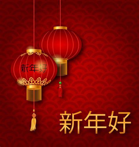 new year lantern new year lanterns background www imgkid