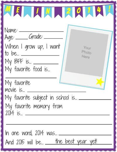 printable worksheets all about me nye all about me printable worksheets allfreekidscrafts com
