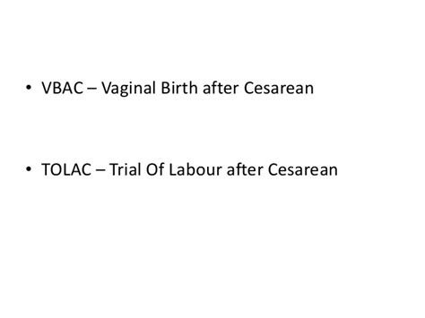 vbac after classical c section vbac2