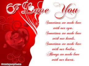 valentines day wishes be my wordings and messages