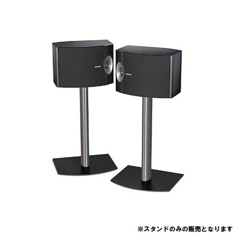 Bose Fs 01 Floor Stands by
