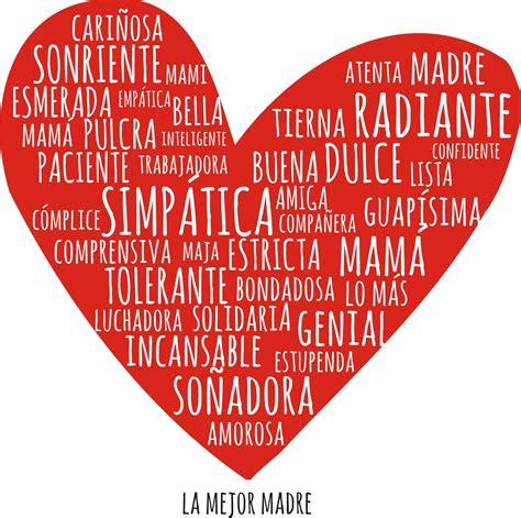 imagenes feliz dia corazon tarjetas con frases para el d 237 a de la madre tarjetas para