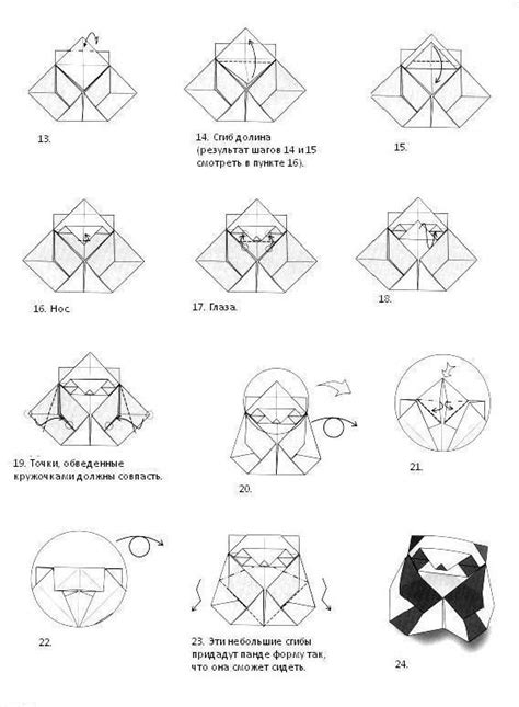 How To Make A Origami Panda - origami panda thema china pandas origami