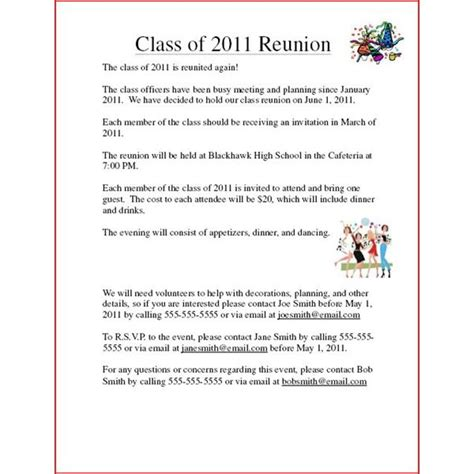 class reunion program template invitation template school event http webdesign14