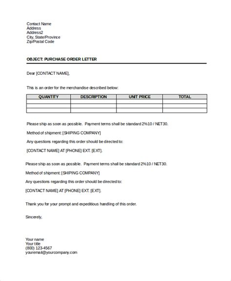 Purchase Order Cover Letter Cover Letter For Purchase Order