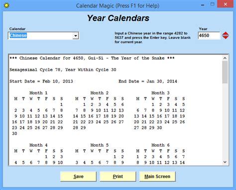 Comparison Of Calendar Software Calendar Magic 18 9 Free Software Reviews