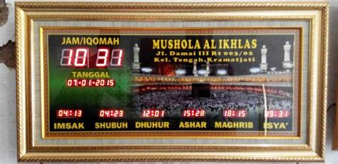 Jual Jam Masjid Jadwal Waktu Sholat Digital Jakarta Non Runing Text jual jam sholat digital untuk masjid siap kirim ke jakarta