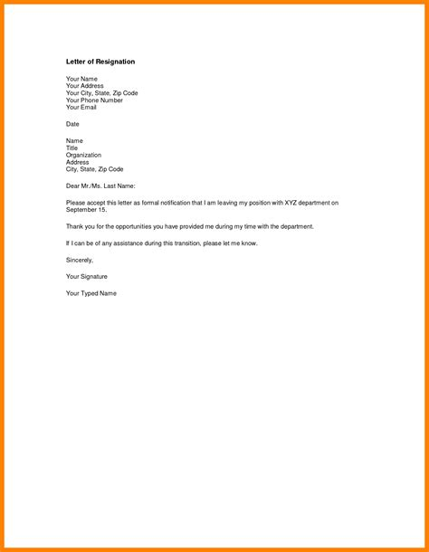 Withdrawal Of Warning Letter eviction letters templates sle warning letter best