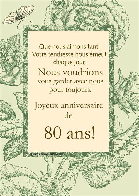 invitation anniversaire 80 ans femme invitation