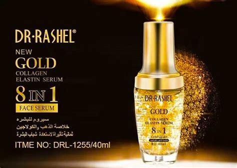 Shiny Gold Serum dr rashel 8 in 1 gold collagen elast end 5 17 2017 6 15 pm