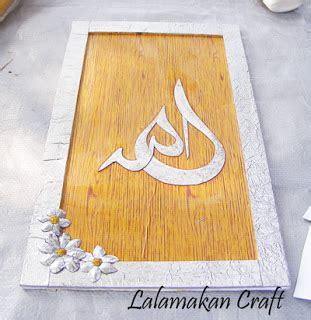 tutorial hiasan kaligrafi creativity tutorial membuat kaligrafi dari aluminium foil