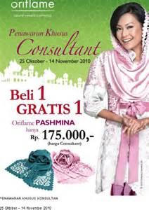 Harga Paket Buy 1 Get 2 Kalung Necklace Murah Bizwithfun S Just Another Site