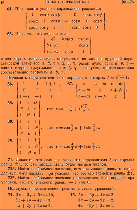 supplement 7 problem 4 matlab mundo preuniversitario математика mathematique mathematics