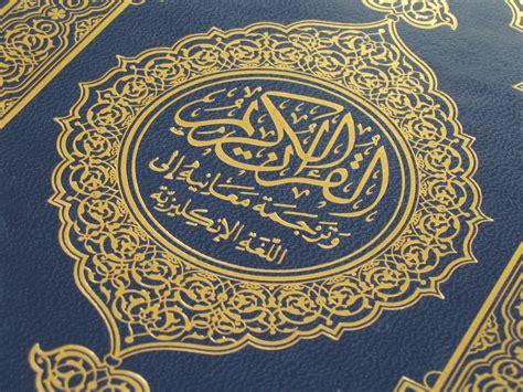 themes of the quran pdf abdul majid daryabadi quran pdf