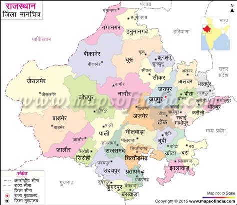 rajsthan maps buy hindi rajasthan map online