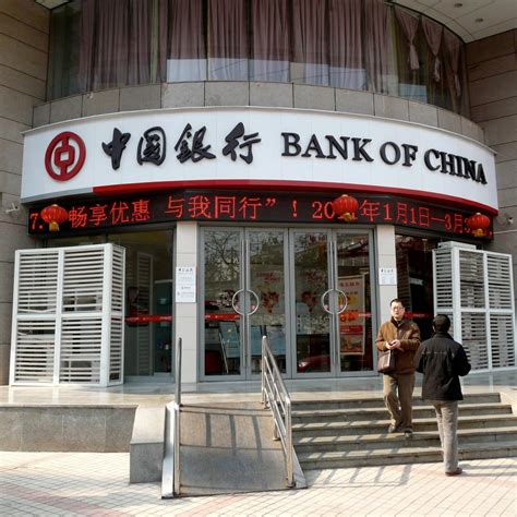 bank of china big banks growing prevalent in korean