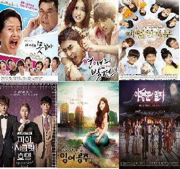 film drama korea terbaru tahun 2014 daftar film drama korea terbaru 2014