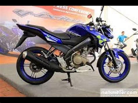 Klakson Original Yamaha Byson yamaha new vixion advance gp movistar modif klakson denso keong waterproof