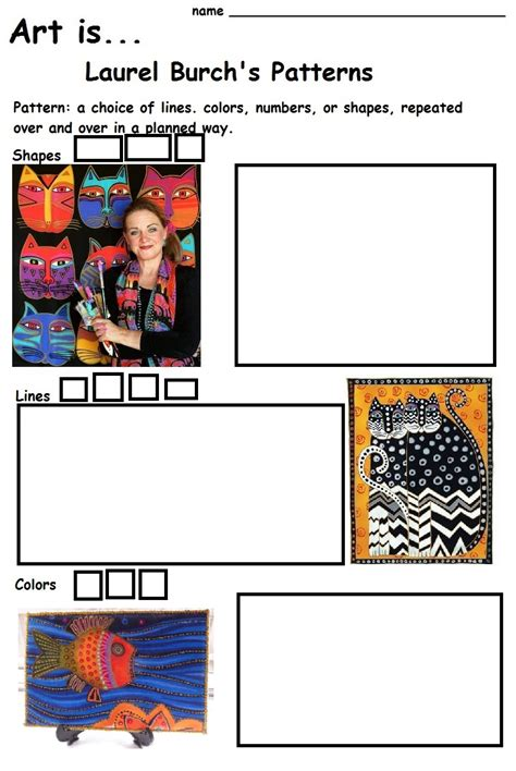pattern cat art lesson the smartteacher resource art is laurel burch s patterns