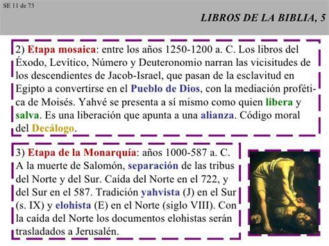 los tres ca nes y la historia ultrajada en colombia biblia 02 libros