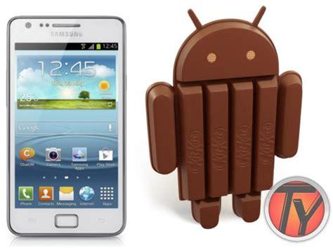 Offwhite Custom Samsung Galaxy Iphone Oppo Xiaomi Lenovo Lg samsung galaxy s2 i9100 disponibile la cyanogenmod 11 non