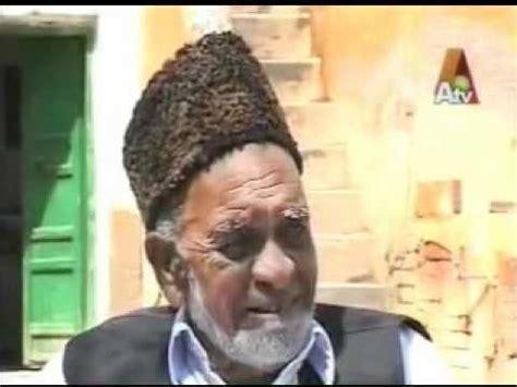 biography of sawar muhammad hussain shaheed captain muhammad sarwar shaheed youtube