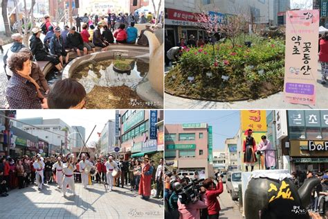 festival in daegu south korea free daegu travel may 2016 upcoming