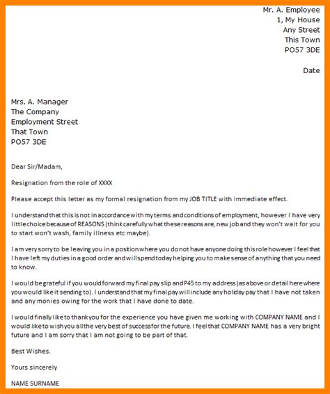 Immediate Resignation Letter For Csr 19 Simple Sle Business Plan Template Executive Report Template 7 Free Documents