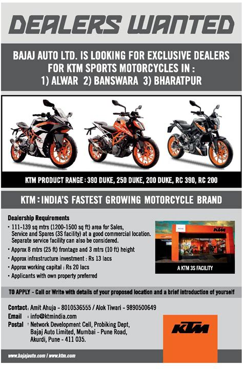 Ktm Bajaj Auto by Ktm Bajaj Auto Ltd Dealers Wanted Ad Advert Gallery