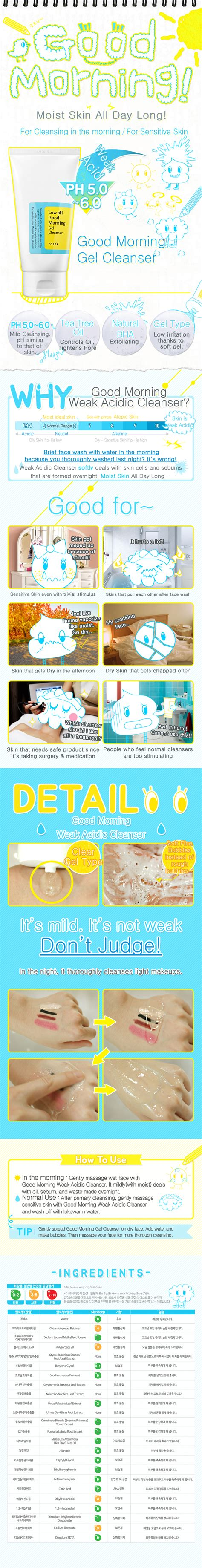 Etude One Morning Cleanser 2 Items Sachet cosrx low ph morning gel cleanser 150ml
