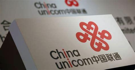 unicom china mobile china buscar 237 a fusionar operadoras de telefon 237 a unicom y