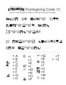 Hard math problems for 6th grade decoding worksheets free