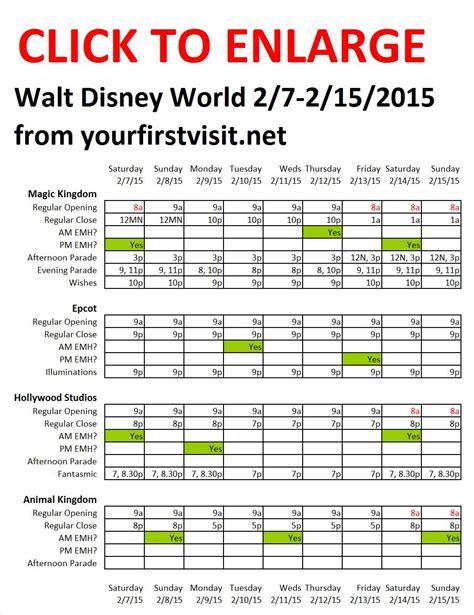 What Calendar Is The Same As 2015 Next Week February 7 Through February 15 2015 At Walt