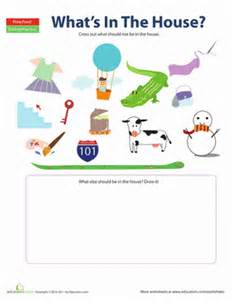 in the house what doesn t belong worksheet education com