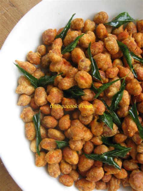 Minyak Goreng Kuda daun kari masakan malaysia kacang tanah goreng