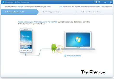 android recover deleted text how to retrieve deleted text messages textrar sms recovery