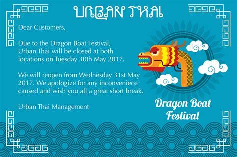 dragon boat festival holiday dragon boat festival holiday notice 端午节假日通知 urban thai