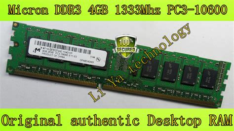 Ram 4gb Untuk Komputer by Micron Original Authentic Desktop Pc Ddr3 4gb 1333mhz Pc3