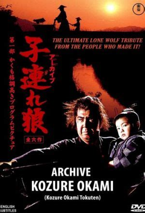 asia archives idnmovie nonton movie drama film bagus watch archive lone wolf and cub watchseries