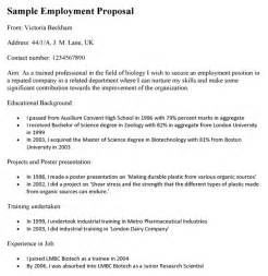writing a for a new position template employment template