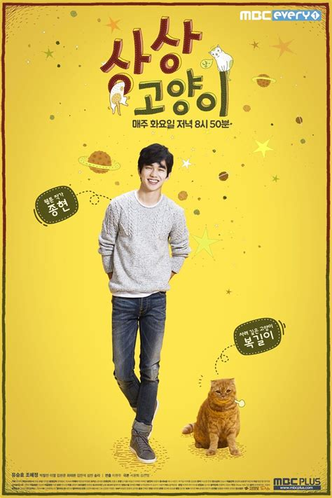 film jepang tersedih drama korea terbaru dan terlaris newhairstylesformen2014 com