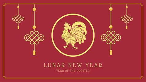 new lunar 2017 snstheme 187 happy lunar new year 2017 holiday break