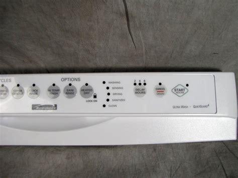 whirlpool dishwasher no lights panel whirlpool kenmore guard 4 dishwasher panel