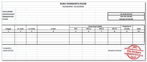 format buku pembantu bank download aplikasi format bos k1 k2 k3 k4 k5 k6 k7 k7a