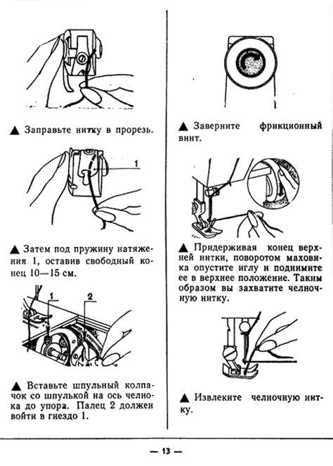 Инструкция по работе ручки с камерой