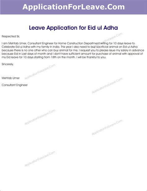 leave application leave application for eid celebration