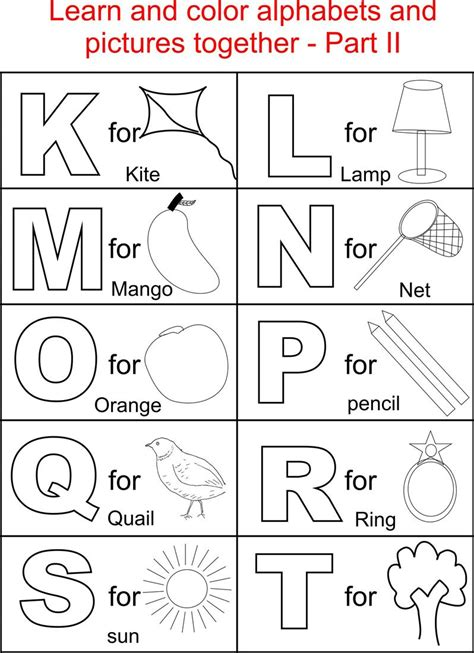 Printable Alphabet Letter Pages | free coloring pages of printable alphabet