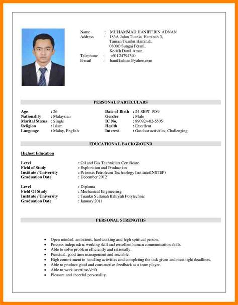 Personal Resume Format by Personal Resume Format Resume Template Easy Http Www