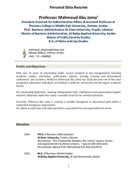 sle of curriculum vitae for business administration graduate cv mahmoud ph d business administration