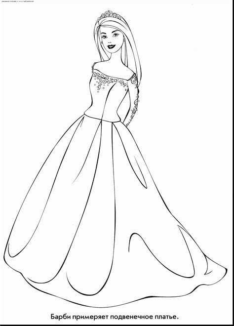 Wedding Dress Coloring Pages to Print   Coloring For Kids 2019